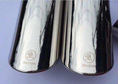《HelloMiss》SKODA 尾飾管 尾喉 排氣管 Octavia Superb