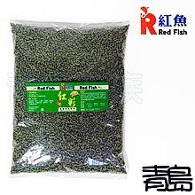 P。。。青島水族。。。台灣Red Fish紅魚---高營養 烏龜 爬蟲類 條狀 飼料(強力推薦)==1kg(袋裝)