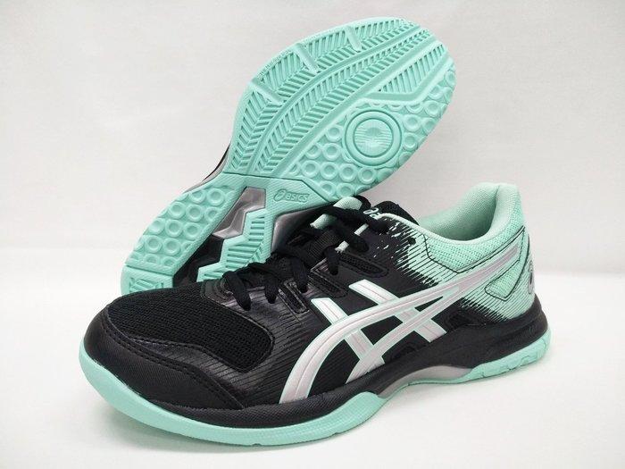 宏亮 Asics 亞瑟士 女排羽球鞋 排球鞋 羽球鞋 桌球鞋 GEL-ROCKET 9 止滑 1072A034-003