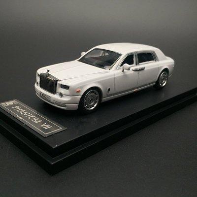 汽車模型沙沙汽車模型1:64勞斯萊斯合金Rolls-Royce Phantom VII收藏擺件免運@sa03025