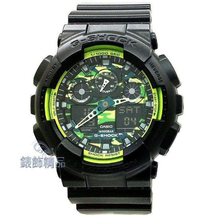【錶飾精品】現貨CASIO  GA-100LY-1 A DR 卡西歐G-SHOCK 萊姆綠迷彩層次感 全新原廠正品
