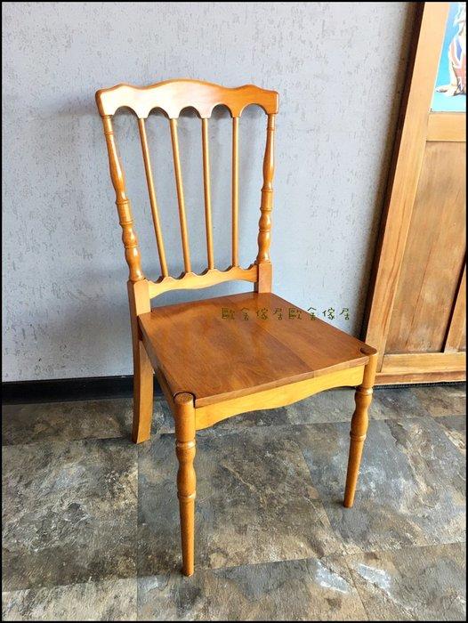 實木造型書桌椅餐椅 鄉村風原木辦公桌椅寫字椅電腦椅工作椅櫃台椅溫莎椅辦公椅原木椅化妝椅休閒椅公婆椅【歐舍傢居】