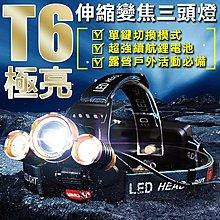 【現貨24H寄出!台灣寄出+保固】[送18650電池x2]頭燈 登山頭燈 釣魚燈 照明燈 工作頭燈【WH011】