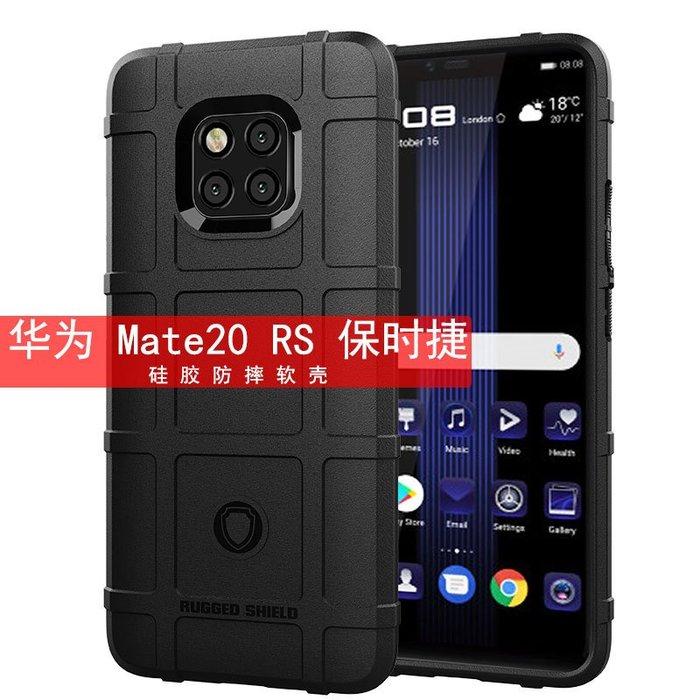 華為Mate20RS保時捷手機殼Mate20RS保護套 護盾硅膠防摔軟殼套