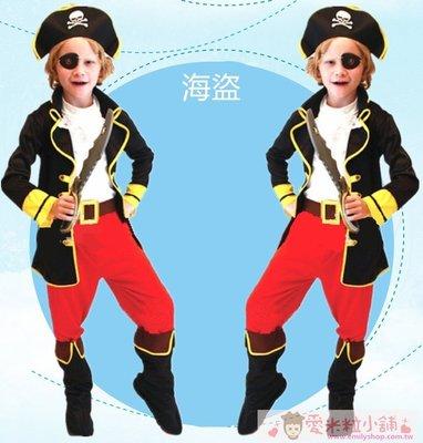 海盜造型服 Cosplay 造型裝 ☆愛米粒☆