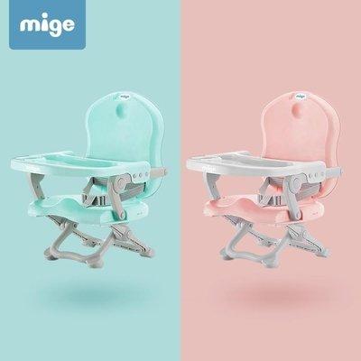 兒童餐桌椅便攜式兒童餐椅可折疊寶寶吃飯座椅多功能嬰兒餐桌椅外出jy