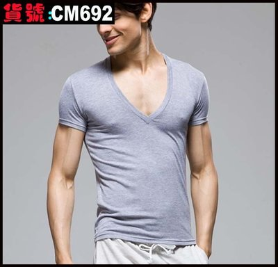 【CoolMan】男士夏裝新款修身短袖T恤 性感深V領打底上衣 貨號:CM692-695