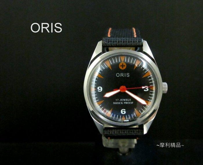 【摩利精品】ORIS 大三針手上鍊錶    *真品* 低價特賣中