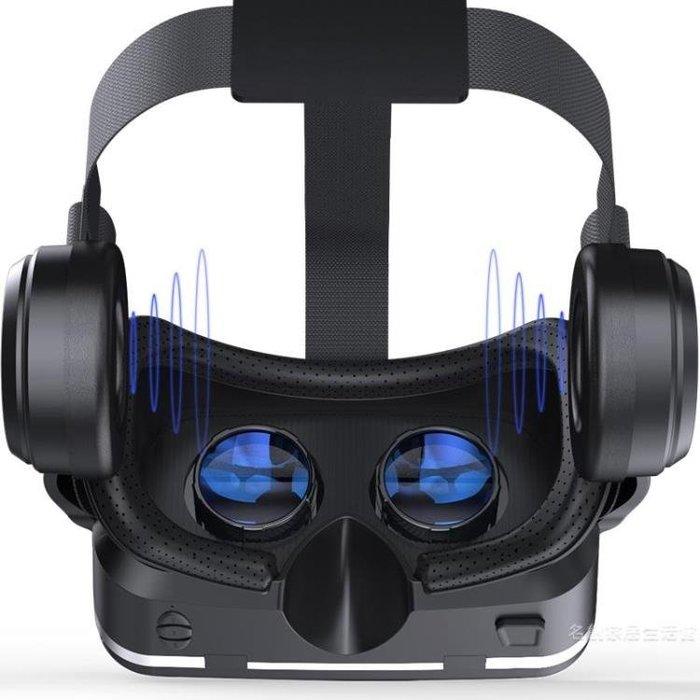 千幻魔鏡6代VR眼鏡一體機虛擬現實3d電影視頻游戲頭盔手機vr設備