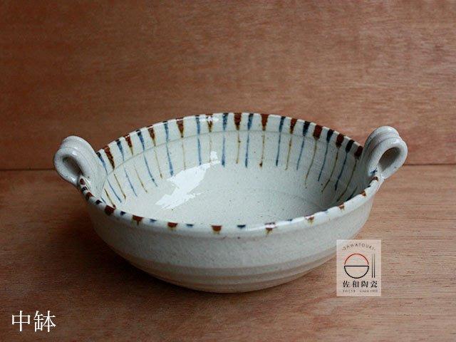 +佐和陶瓷餐具批發+【XL080421-5 細十草手付中缽-日本製】日本製 碗缽 造型缽 煮物碗