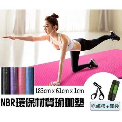 添寶去 瑜珈墊(1入) 全店799免運限時特賣 韓國熱銷 瘦身瑜珈 健身 運動瘦身 止滑加強版 送背袋 仰臥起坐 健身