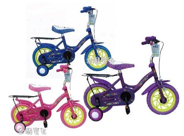 @企鵝寶貝二館@ EMC- S型12吋兒童腳踏車 / 童車 / 三輪車