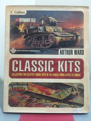 F13-2《好書321KB》Classic Kits collecting the greatest model kit