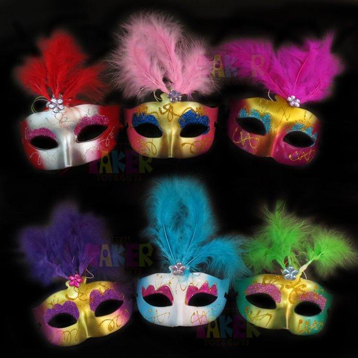 LED燈 面具 面罩 變裝道具 多色款式 舞會 coplay 變裝 相親 交友 晚會 婚禮 尾牙【A77000101】