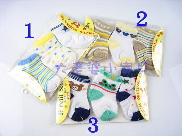 #大老婆小寶貝# 新生兒 ~日單精美包裝新生兒襪襪3雙組 7~9cm