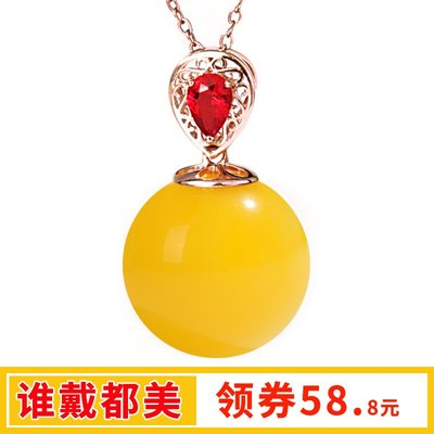 精緻life 圓球形琥珀吊墜項錬鑲嵌天然二代蜜蠟吊墜圓珠子鎖骨錬女款頸飾品