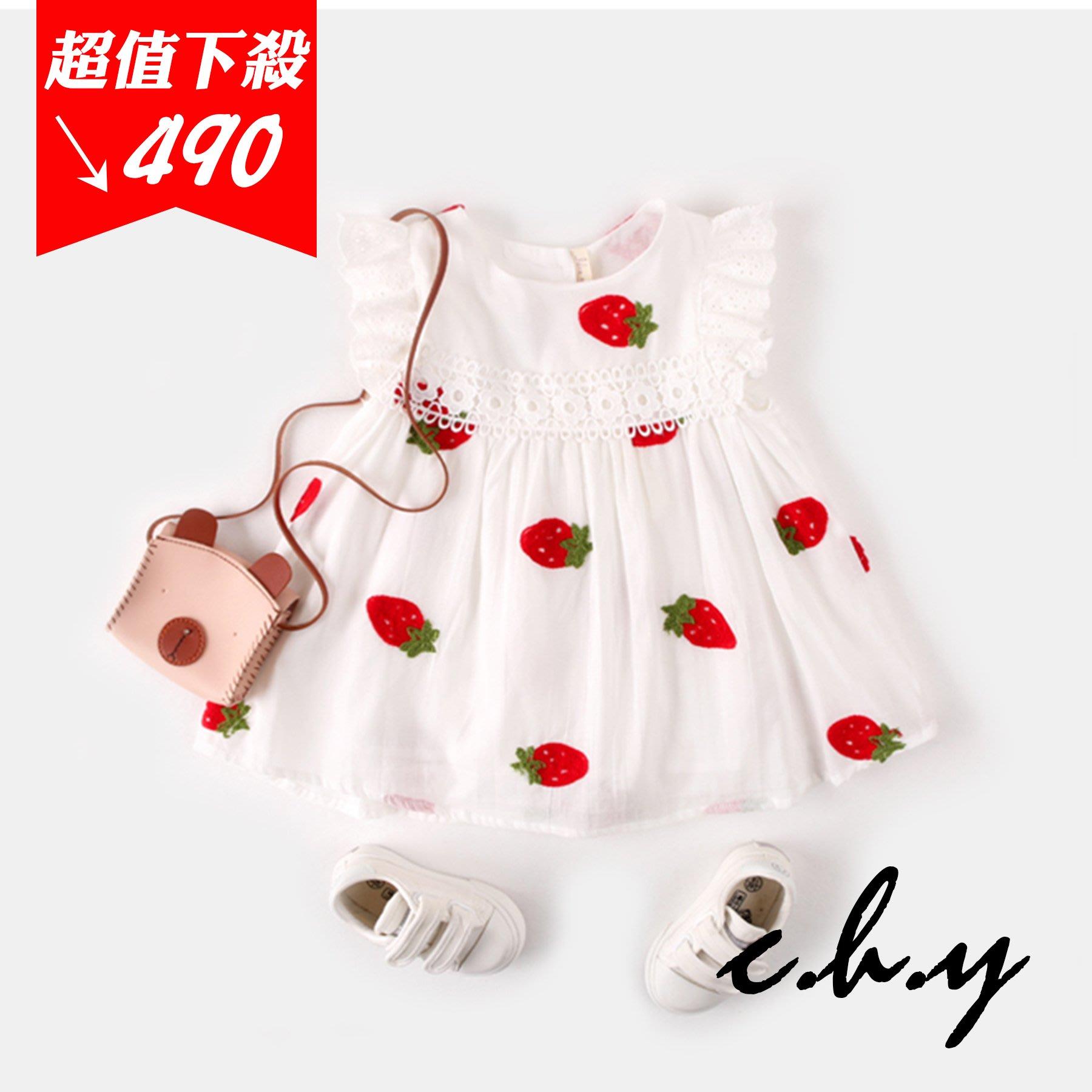 甜美賣萌可愛草莓蕾絲短袖嬰幼兒女童裝連衣裙寶寶舒適背心裙洋裝-73CM-110CM-20107009