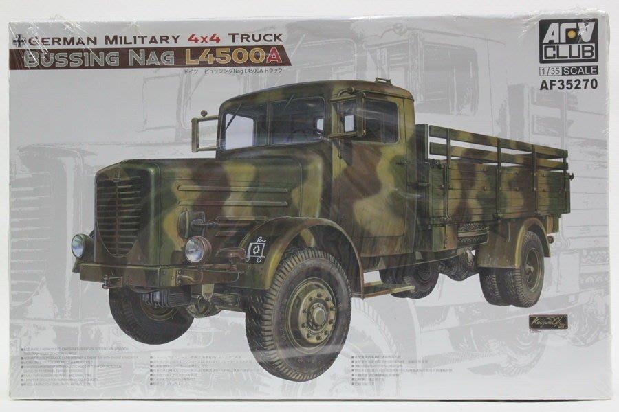 【統一模型】AFV CLUB《德國軍用4*4卡車 BUSSING NAG L4500A》1:35 # AF35270