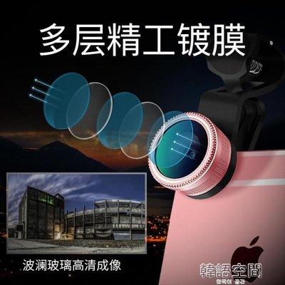 UECOO手機鏡頭廣角微距魚眼長焦通用攝影外置自拍神器高清攝像頭