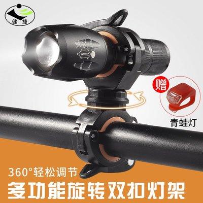 雜貨小鋪 自行車手電筒支架山地車燈架夾子單車前燈架固定支架通用旋轉燈座