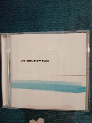 TUBE RE-CREATION  日版CD  99.999新