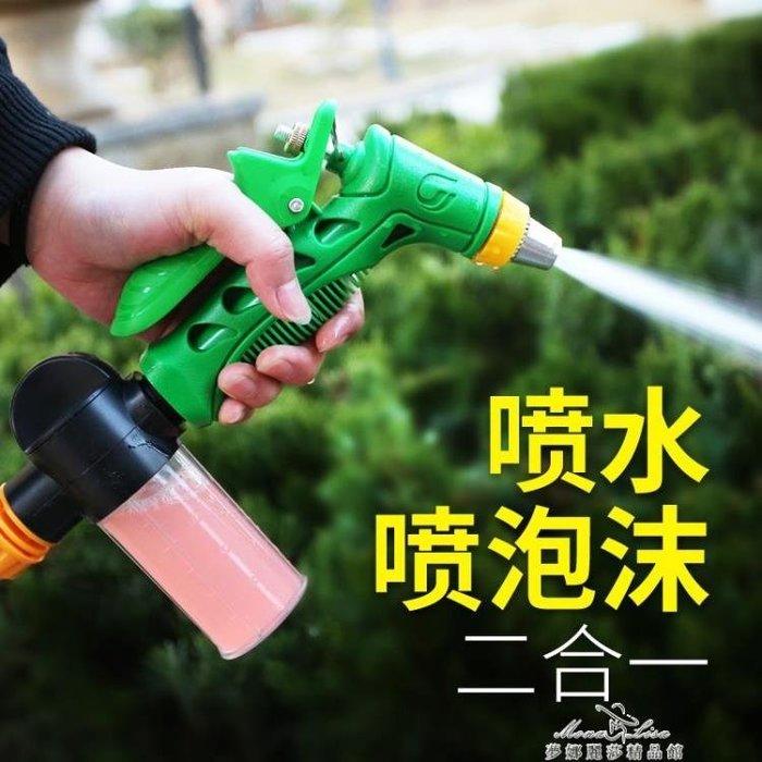 洗車神器高壓水槍家用沖車套裝汽車壓力工具澆花水管軟管水搶噴頭