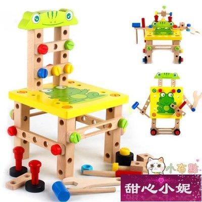 -兒童螺母拆裝組合玩具早教益智力木制寶...