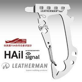 【ARMYGO】Leatherman HAIL多功能口袋工具#831782