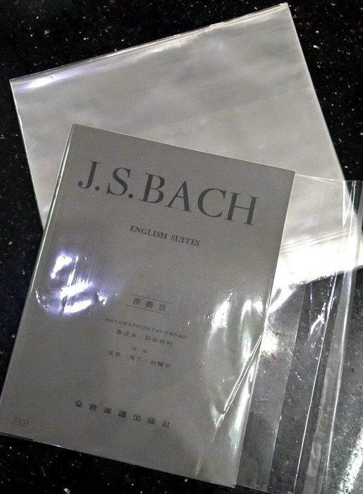 ╰☆美弦樂器☆╯清倉大特賣 透明書套賠錢售一般鋼琴書本30.2CM(一包10張)