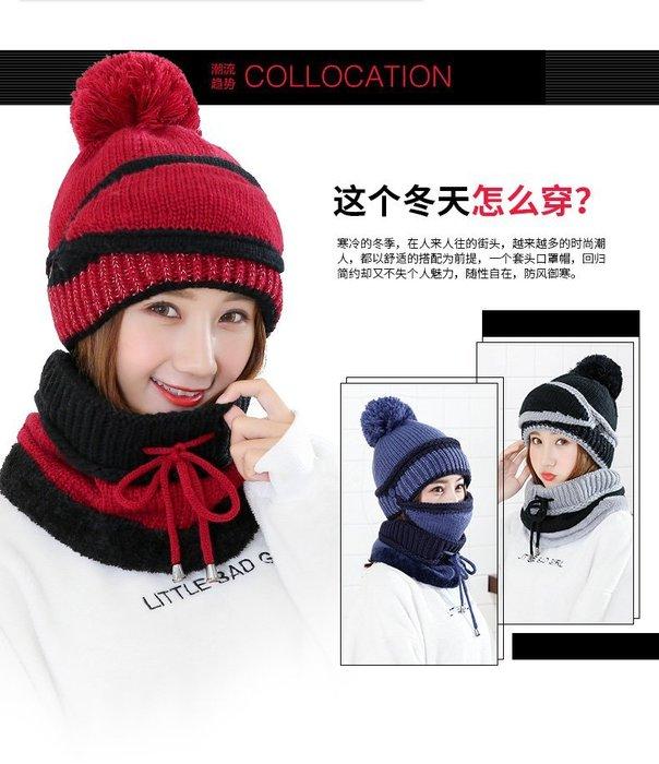 東大門平價鋪   加絨加厚毛線針織圍脖口罩帽子,冬天圍脖帽三件套  圍脖可收縮
