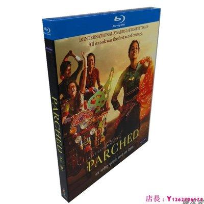 藍光光碟/BD 炙熱Parched高清1080P完整盒裝收藏版劇情電影片 繁體中字 全新盒裝
