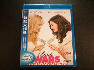 [藍光BD] - 新娘大作戰 Bride Wars ( 得利公司貨 )