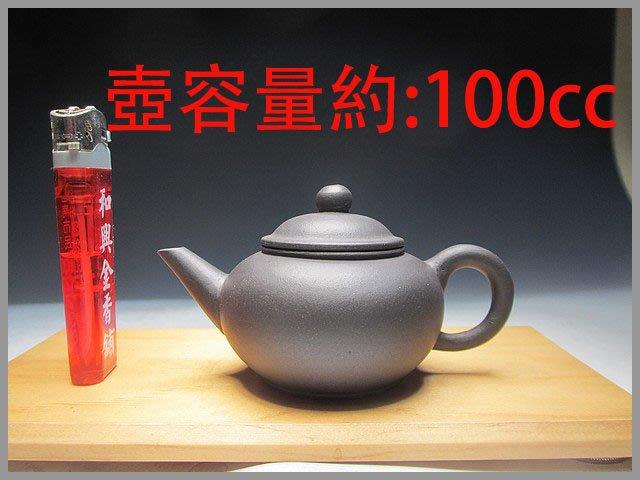 《滿口壺言》 A882早期標準水平壺黑鐵砂6杯【宜興惠孟臣製】單孔出水、約100cc、有七天鑑賞期!