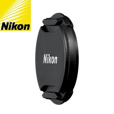 原廠Nikon原廠鏡頭蓋40.5mm鏡頭蓋LC-N40.5鏡頭蓋適尼康10mm 18.5mm 11-27.5mm 18.5mm 10-30mm 30-110mm
