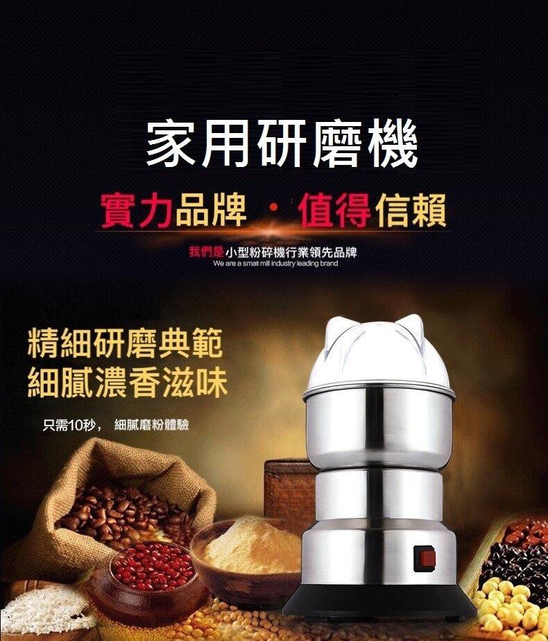 110V磨粉機磨豆機磨咖啡豆機五穀雜糧研磨機家用小型電動超細打粉機中藥材粉碎機