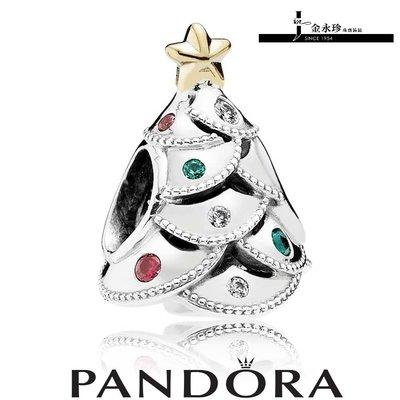 【金永珍珠寶鐘錶】實體店面*PANDORA潘朵拉 保證原廠真品 2016聖誕節 14K星星聖誕樹*