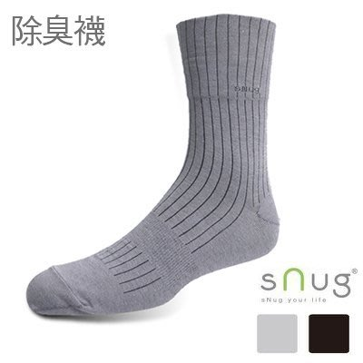 【SNUG健康除臭襪】紳士寬口襪【曼曼小舖】