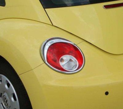 《※金螃蟹※》VOLKSWAGEN 福斯 金龜車 VW BEETLE 05~12年 鍍鉻後燈框 尾燈框 台灣製造 精品