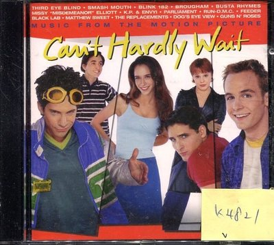 *真音樂* CAN'T HARDLY WAIT 歐版 二手 K4821 (清倉.下標賣3)
