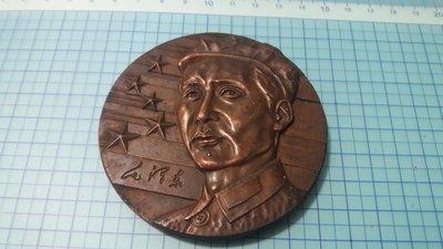 5132毛澤東.沁春園浮雕大型紀念章(直徑約79mm.厚約4mm.重約227.6g.民間鑄造)