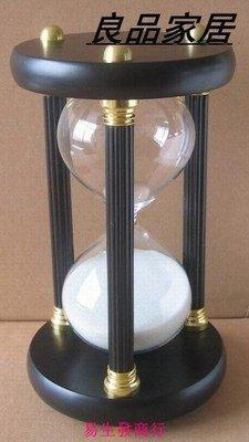 【易生發商行】正品德國CH30分鐘木制沙漏計時器生日禮品創意結婚禮物女生特F6433