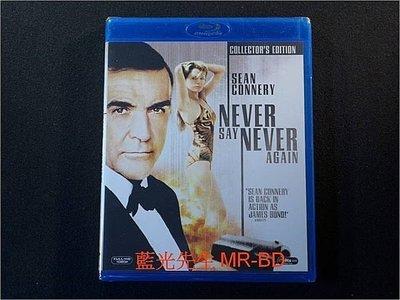 [藍光BD] - 007系列 : 巡弋飛彈 Never Say Never Again BD-50G