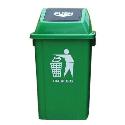 加厚60L方形辦公室搖蓋垃圾桶熟膠有蓋學校戶外大碼商用塑料桶 NMS