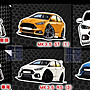 Focus MK2 MK3 MK3.5 Fiesta ST RS 可愛 反...