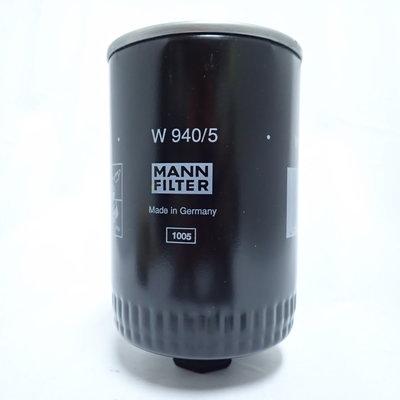 MANN 機油芯 W940/5 適用 積架 XJ6 Jaguar 機油濾芯 機油濾清器