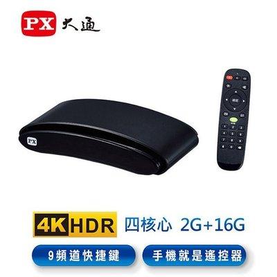 【含稅】PX大通 OTT-1000(OTT-4216) 6K追劇王 智慧網路電視盒 高畫質6K 新聞 追劇神器 機上盒