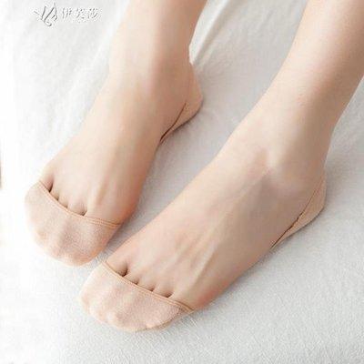 襪子女士春秋韓版超薄款純棉按摩墊超低淺口防滑隱形襪高跟鞋船襪