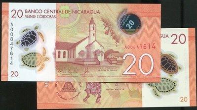 NICARAGUA (尼加拉瓜 動物塑膠鈔), NEW , 20-COR. , 2014 Animal ,品相全新UNC 台中市