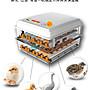 小雞孵化機全自動家用智能孵化器小型雞蛋孵蛋器卵化器鸚鵡 雞 鴨 鵝 孵蛋機孵化器 孵蛋孵化箱 鸡鸭家禽110v【現貨 】