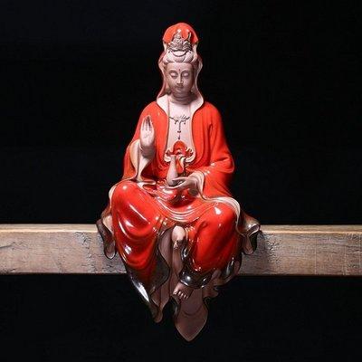 【睿智精品】陶瓷淨瓶觀音菩薩 南無觀世音菩薩佛像 法像莊嚴(GA-5139)